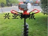 多功能打孔机 汽油植树挖坑机 品质保证