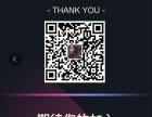 上海丽质医疗美容门诊部