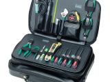 1PK-2001B-1 台湾宝工 21件工具组合套装 高级子母包