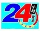 欢迎进入~!芜湖科龙空调(各中心售后服务科龙总部电话!