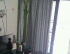 家庭式酒店公寓,日租,月租