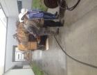 下水道疏通 排水管道疏通 污水管道疏通 清理化糞池