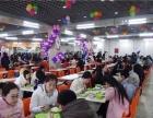 中膳团餐产业联盟:企业、工厂、学校食堂承包