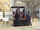 北京活動禮儀 展會禮儀公司 年會禮儀