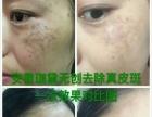 贵州伊尔美化妆品有限公司