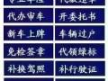 昆山专业上牌,上海买车昆山上牌一小时轻松搞定