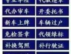 新车昆山上牌 上海买车昆山上牌更划算!!