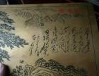 征集瓷器字画书法私下交易古玩古董快速交易联系我