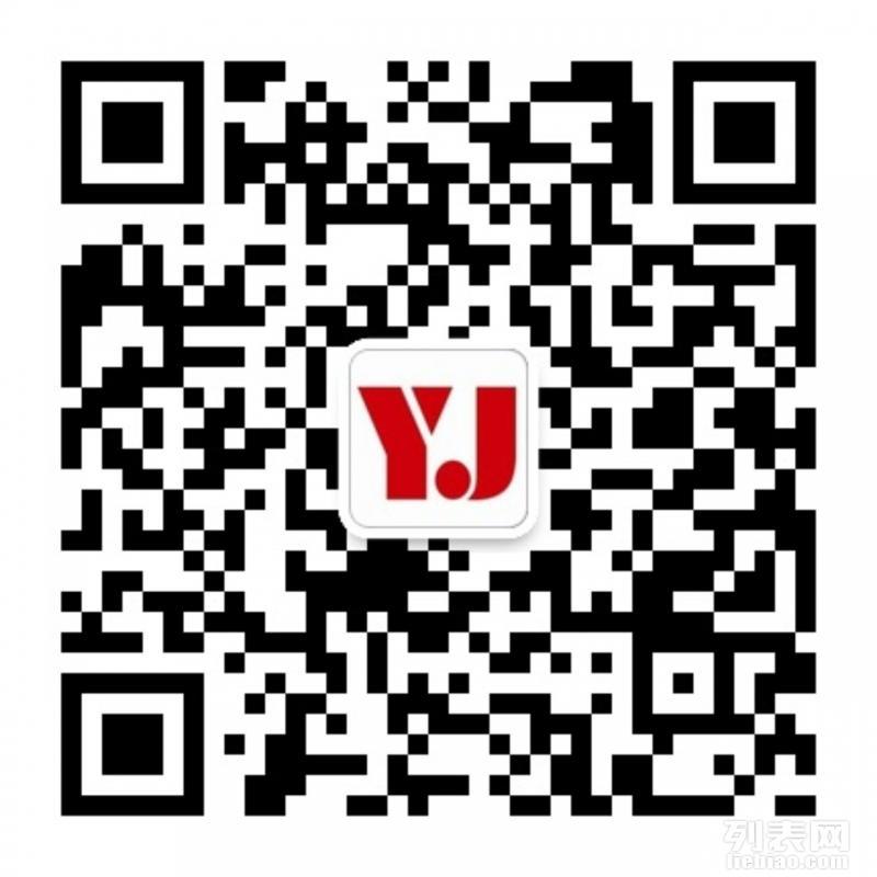 无锡+工商注册+国际机构看好中国经济前景