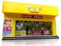 上海零食多休闲零食加盟店后期服务怎么样?