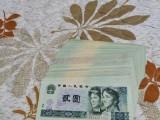 中山哪里有回收旧版人民币的 高价回收旧版人民币