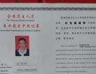 2016年湛江哪里可以学习中医针灸推拿加考证!