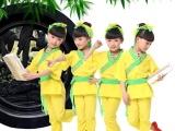 儿童汉服演出服女童幼儿书生服装男童书童服
