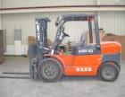 济宁全新6吨3吨合力叉车价格最新报价