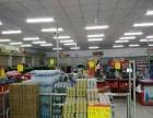 无人商场超市全自动稳压停电宝
