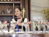 白沙调酒师培训学校,花式调酒培训班,职业调酒师证书