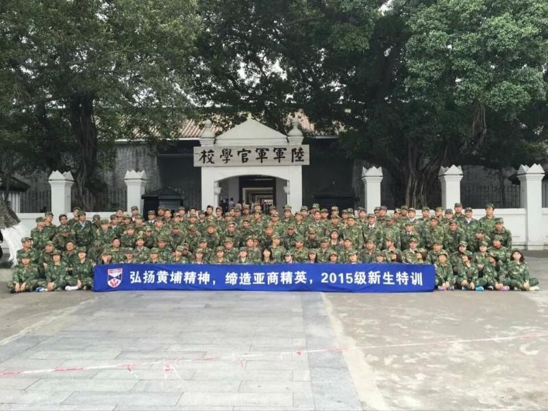 深圳龙岗哪里有周末上课的EMBA总裁班