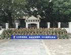 深圳市福永哪里有企业总经理副总总监的MBA管理培训