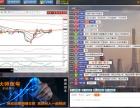 网页版金融财经网络直播室间软件搭建制作开发
