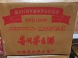 秦皇岛1986茅台酒回收30000礼品回收