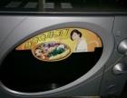 烤箱微波炉出售