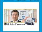 ZXP Series 8 再轉印高清晰證卡打印機