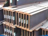欧标H型钢HEA180规格,铁岭欧标H型钢生产厂家