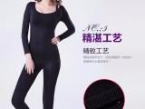 塑身保暖内衣套装,塑身收腹提臀,义乌生产厂家瑞光点胶