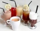 饮品加盟奶茶连锁店 饮品加盟创业开店