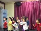 蓝话筒幼儿语言表演