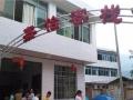 旅游、住宿、自驾、就到广元唐家河 嘉怡客栈