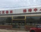 《淘亿铺》山海关红瓦店红瓦馨苑店铺出租