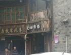 贵阳市花溪区青岩镇青岩古镇景区内冷饮甜品店店铺转让