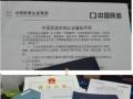 潮州卫浴瓷器入驻淘宝中国质造