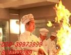 广东新东方烹饪学校,学厨师的***选择