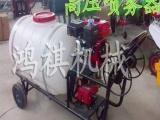 锦州 农用喷药机 自走式小麦打药机 农用除尘降温雾炮车