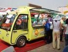 亿品香电动餐车招商加盟
