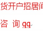 天津矿权现货电子交易开户
