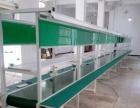 厂家回收/出售二手流水线 装配流水线 物流输送线生产线