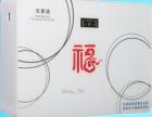 百惠浦HP-BHP-A2-大福