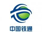中国移动通信集团公司加盟代理营业厅