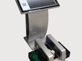足部3D激光扫描仪高效采集足部数据,定制鞋医学矫治(预定金)