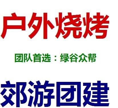 北京樱桃采摘园平谷樱桃采摘多少钱采摘樱桃平谷一日游电话