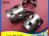 Pall ring不锈钢鲍尔环填料金属304鲍尔环填料直销