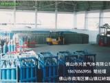 桂城氩气 南海区氩气-工业气体焊接技术
