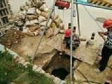 城阳投下水道 专业疏通管道