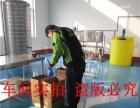 金美途供应洗洁精生产设备及配方技术