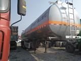 汽柴油铝罐化工液体不锈钢罐石油原油半挂罐车专营