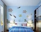 美家源硅藻泥全屋/背景墙装饰