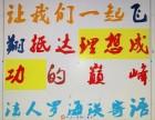 北京朝阳区惠新东街中小学生课后托管舞蹈美术绘画声乐培训